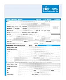 Home Loan Template by Doc 499644 Loan Template Word Loan Agreement Template