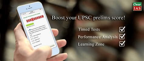 test on line clearias mock test series for upsc cse prelims