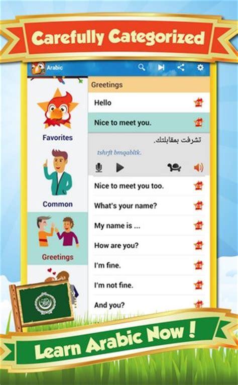 Cara Cepat Berbicara Bahasa Arab Syaiful cara cepat belajar bahasa arab dengan mudah situspanda