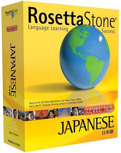 Hebrew Rosetta rosetta v2 hebrew level 1 2 adaral