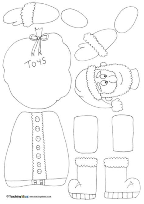 printable movable elf dancing christmas characters teaching ideas