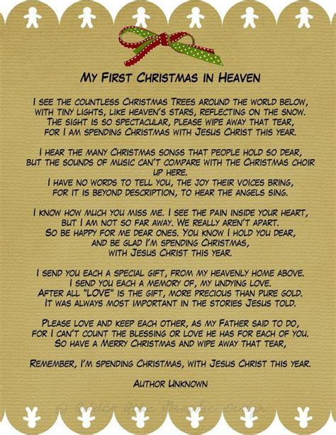 printable xmas poems first christmas in heaven poem printable my first