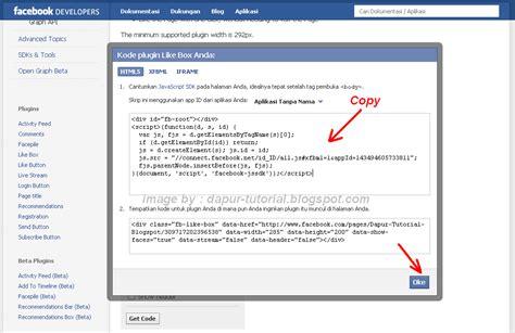 cara membuat kotak likebox facebook di blog jos998 blog cara mudah membuat kotak suka facebook ke blogspot