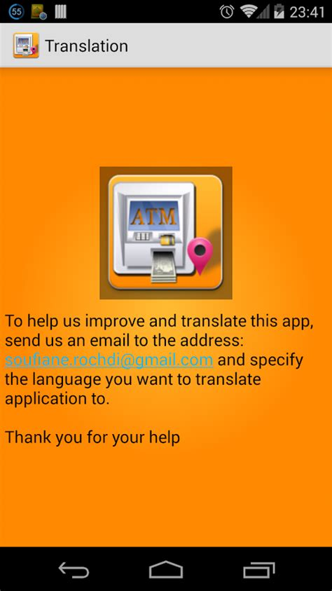 bank machine near me nearby atm bank locator android apps on play