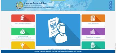 langkah membuat paspor online 2015 langkah dan cara membuat paspor online mudah dan praktis