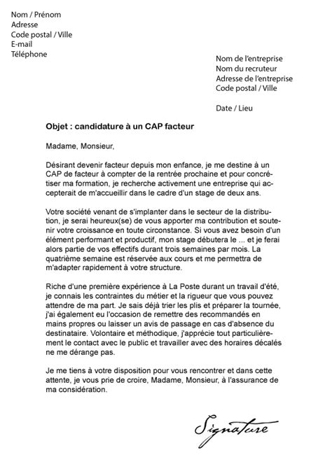 Exemple De Lettre De Motivation Facteur Lettre De Motivation Cap Facteur Dosc Mod 232 Le De Lettre