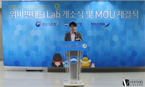 Woori Bank Letter Of Credit the woori bank created wibee fintech laboratory for