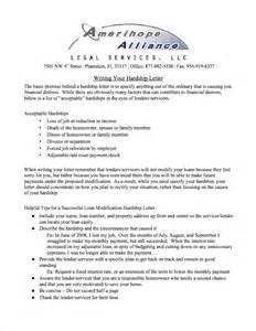 hardship letter loan modification crna cover letter