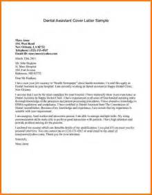 Dentist Associate Cover Letter by 6 Dental Assistant Cover Letter Card Authorization 2017