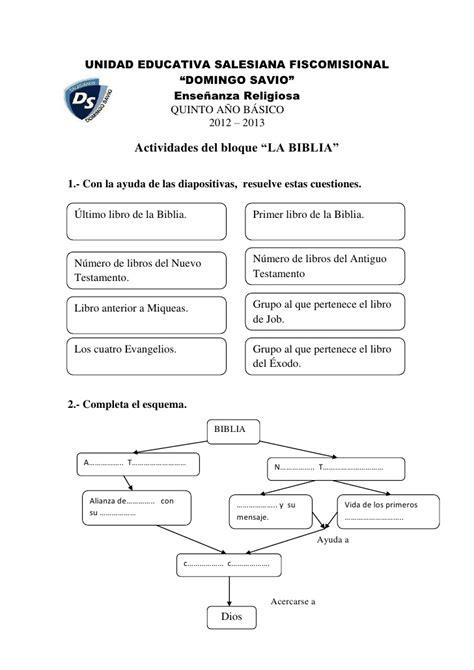 La biblia (actividades para aula virtual)
