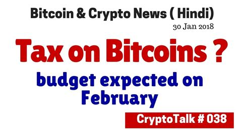 bitconnect kya hai tax on bitcoin budget expected on february yamada denki