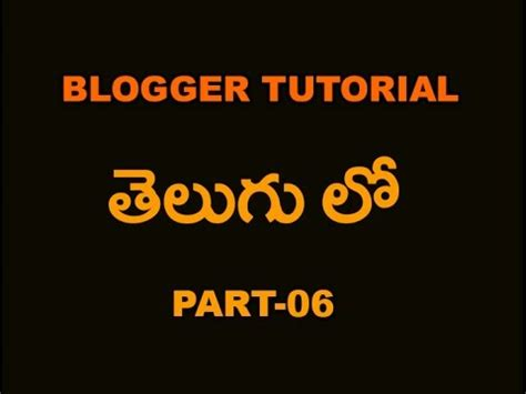 html tutorial youtube in telugu blogger tutorial for beginners in telugu part 6 youtube