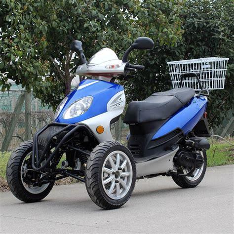 cc gas  wheeler trike scooter