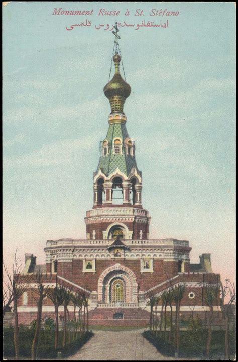 rus salatasi vikipedi ayastefanos rus abidesi vikipedi