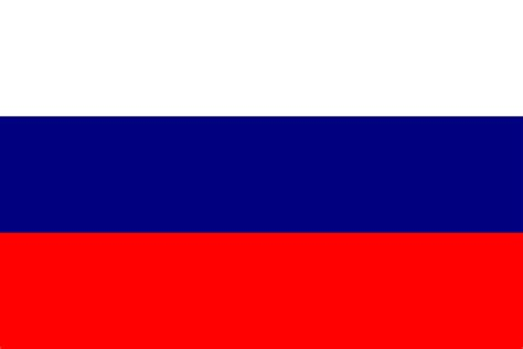 free vector graphic russia flag national russian free image on pixabay 26896