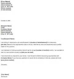 Temporary Worker Cover Letter by Rfp Writer Cover Letter Tarnowski Division Interior Design