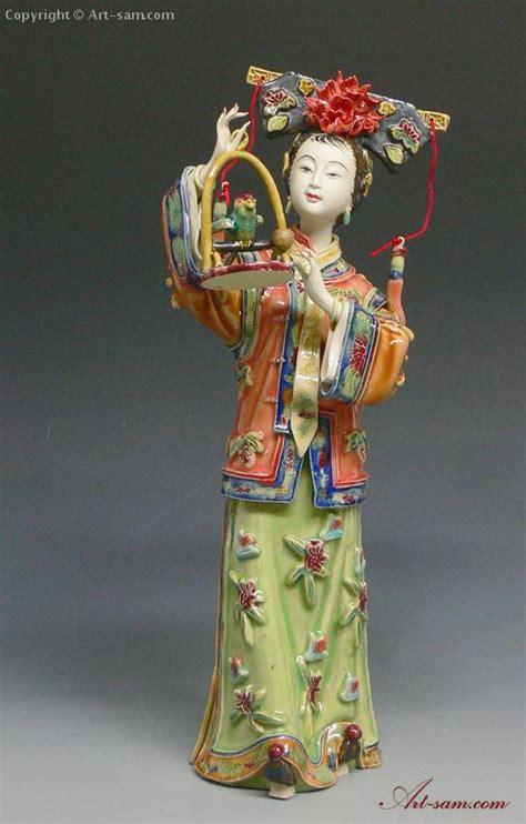 lade di ceramica porcellana figurina di un cinese antico sam