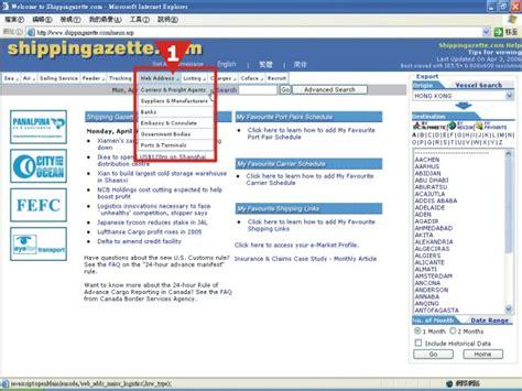Search Web Address Shippingazette Web Address