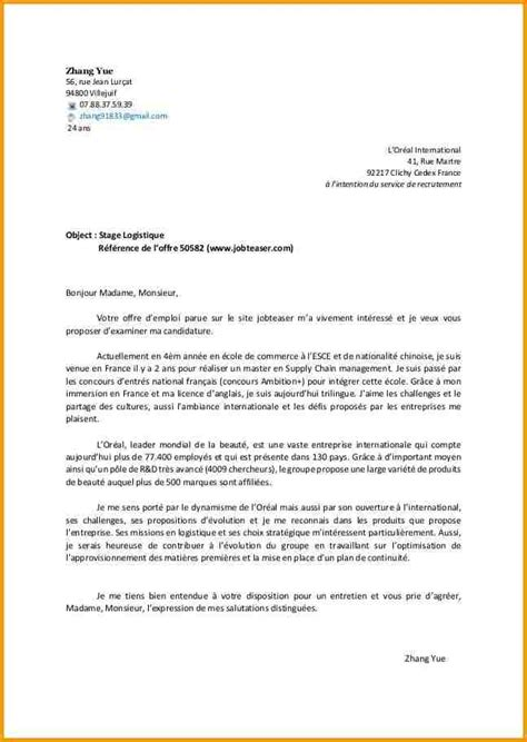 Exemple De Lettre De Motivation Pour Un Master En Anglais 8 Lettre Motivation Master Lettre Administrative