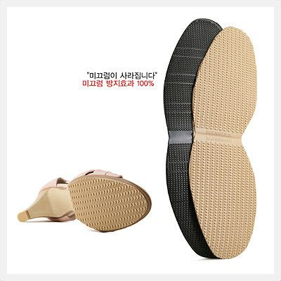 non slip leather shoe assistant sole