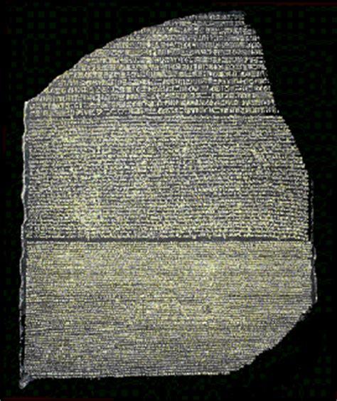 rosetta stone egypt eyeconart art of egypt