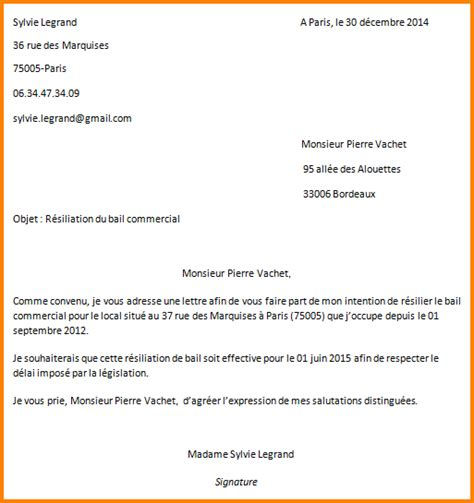 Modèle Lettre De Demande Administrative 4 Mod 232 Le De Lettre Administrative Format Lettre