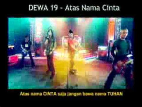 download mp3 dewa 19 republik cinta full album album dewa 19 laskar cinta 2004 dewa 19 album videolike