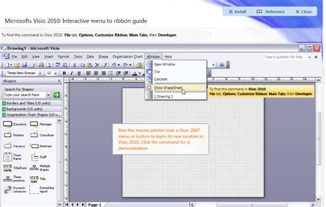 visio 2010 shapesheet menus to ribbons find commands in office 2010 visio