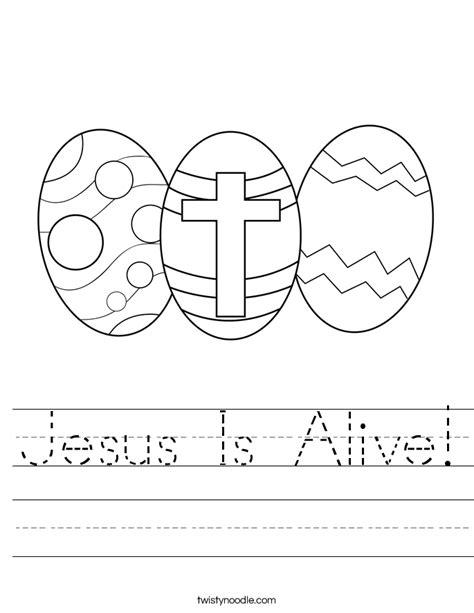 Is It Alive Worksheet by Jesus Is Alive Worksheet Twisty Noodle