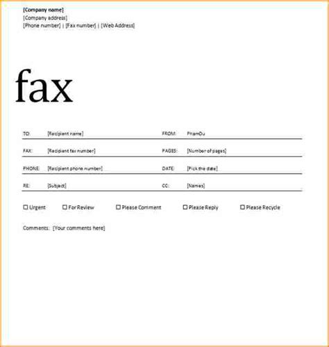 12 how to write a fax cover sheet basic job appication