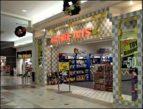 kay bee toys at oakdale mall here s a former kay bee