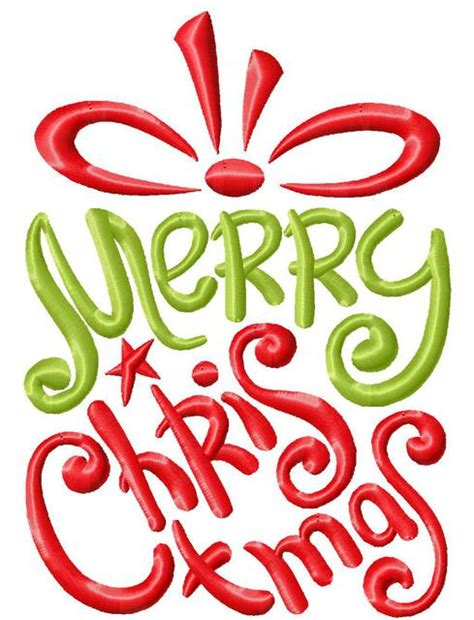 merry christmas words  gift outline embroidery design jazzy zebra designs