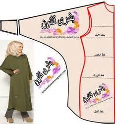 Baju Wanita Muslim Pakaian Bonita Dress Tunic Blouse Dress pola dasar anak menjahit membuat pola belajar menjahit