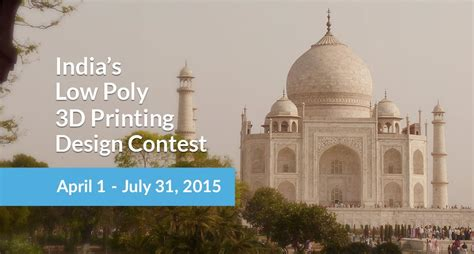design competitions in india pinshape launches first ever student 3d design and