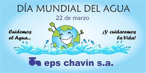 23 de abril d 237 a internacional del libro burbujitas imagenes de afiches del dia del cesino d 205 a mundial del agua 2016 el agua y el empleo