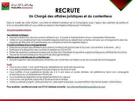 Cabinet De Recrutement Juridique by Cabinet Juridique Casablanca