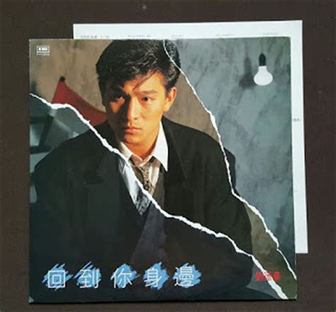 Cd Andy Lau 3 Disc Import Hk Original 1 fs hk heavenly king lai 黎明 and andy lau 劉德華 are here