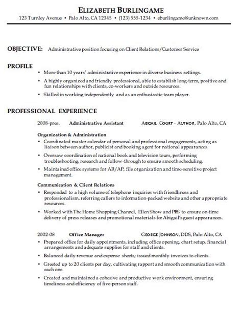 combination resume sle administrative client relations customer service that has no