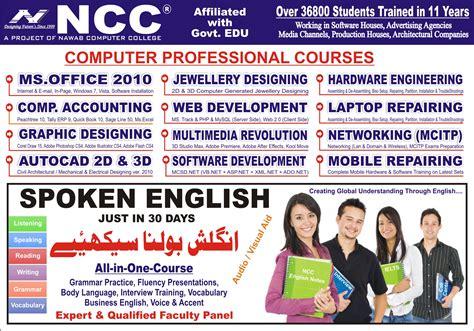 banner design of computer institute computer training banner design www imgkid com the