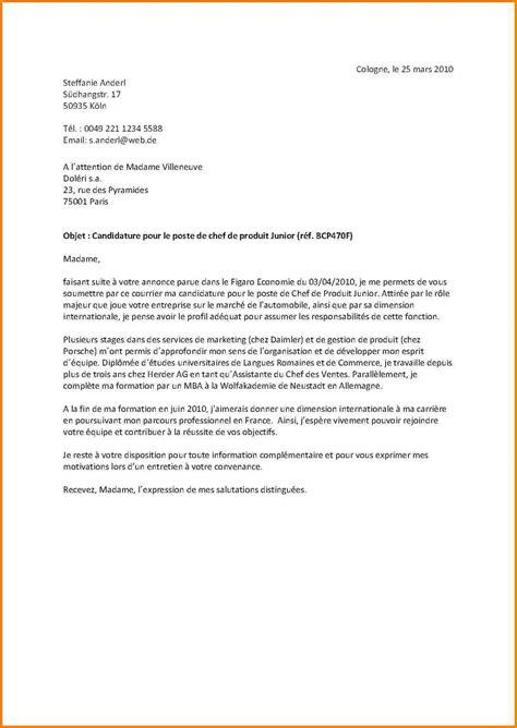 Bewerbung Anschreiben Muster Schule 8 Bewerbung Praktikum Studium Muster Resignation Format