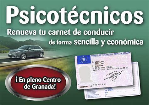 quieres obtener o renovar tu licencia de conducir san psicot 233 cnicos cl 237 nica fuente de las batallas