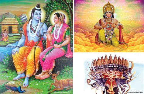 sita siege diwali the festival of light
