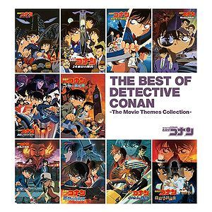best of conan the best of detective conan the themes collection