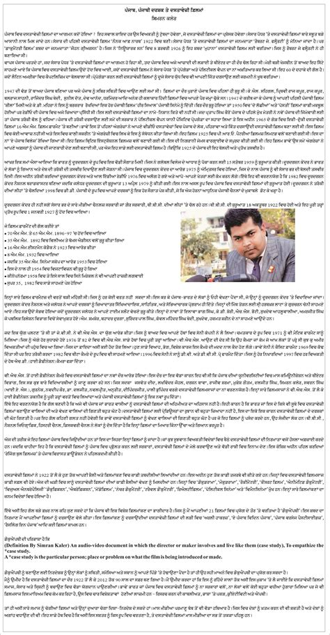 Formal Letter Zno essay policy essay r polanski essay by adrian