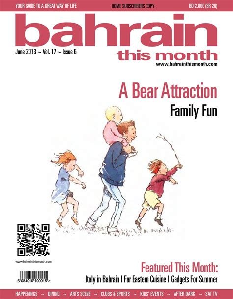 issuu bahrain this month january 2015 by red house issuu bahrain this month june 2013 by red house marketing