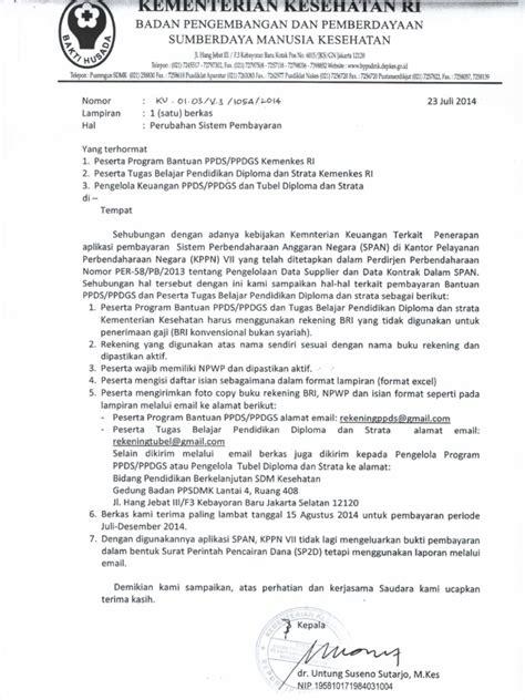 surat pemberitahuan perubahan sistem pembayaran