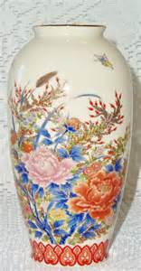 vintage shibata japan color vase with cobalt blue pink