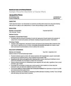 sample social worker resume template 9 free documents