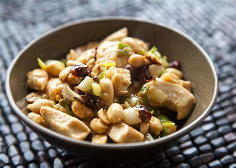 kung pao chicken recipe simplyrecipescom