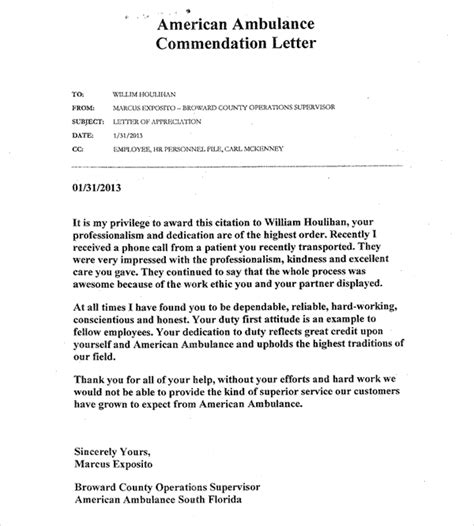 Ambulance Service Request Letter Commendations Cape Cod Ambulance